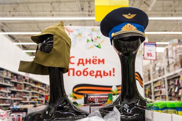 Стенд ко Дню Победы в «Ашане»