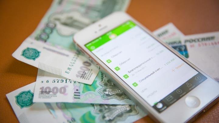 Новосибирцы столкнулись со сбоем работы приложения «Сбербанк Онлайн»