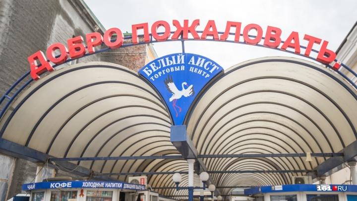 Суд обязал компанию «Белый Аист» убрать ларьки с Центрального рынка