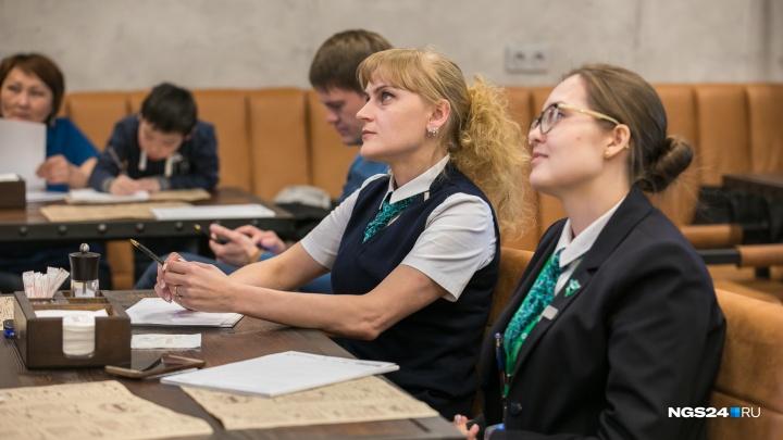 Красноярск стал шестым в мире по числу написавших «Тотальный диктант»