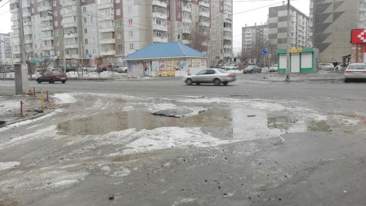 Первый дождь прошёл в Красноярске
