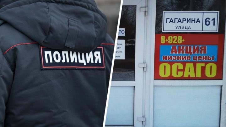 Двое жителей Новочеркасска избили и похитили ростовчанина, чтобы выбить долг в полмиллиона рублей