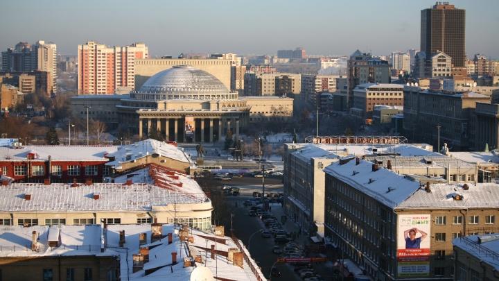Между двух столиц: Новосибирск занял второе место в рейтинге толерантности