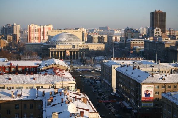 Кроме Новосибирска в список попали только два сибирских города