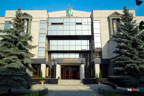 Обвинительное заключение по делу 20-летней девушки утвердили в областной прокуратуре