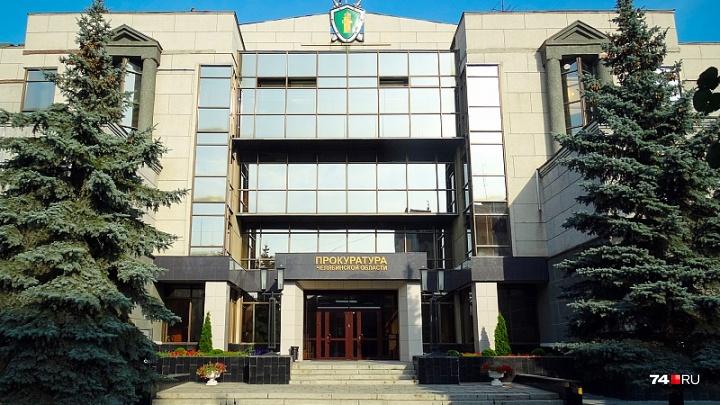 Пятёрки не спасли: студентку челябинского вуза отдали под суд за продажу наркотиков в интернете