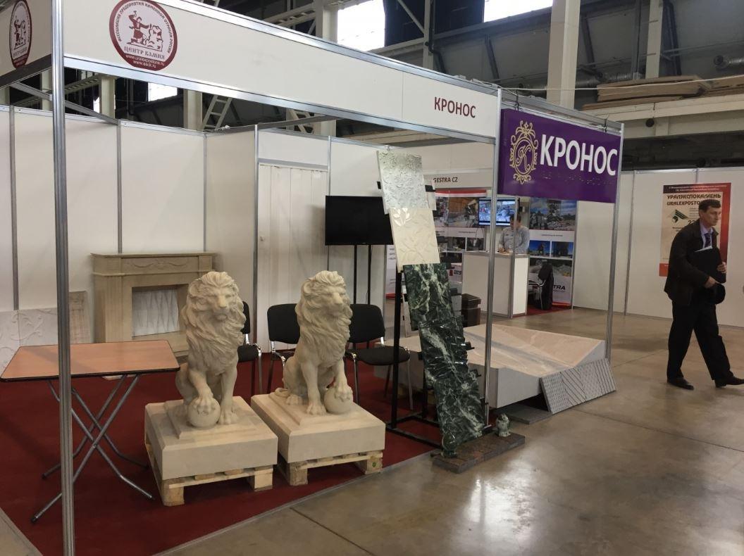 В Екатеринбурге пройдет выставка, посвященная природным камням и всему, что с ними связано