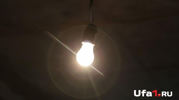 В Уфе около сотни домов останутся без света