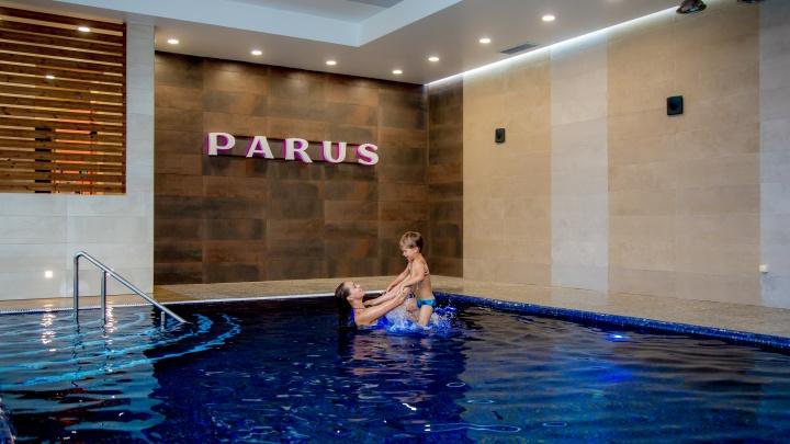 Горящие путевки в PARUS medical resort&spa стоят 29 565 рублей на двоих