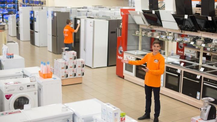 В Екатеринбурге пройдёт киберраспродажа бытовой техники и электроники
