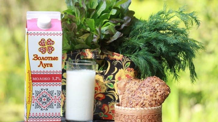 Молоко с доставкой на дом: в Екатеринбурге появился удобный сервис от «Золотых лугов»