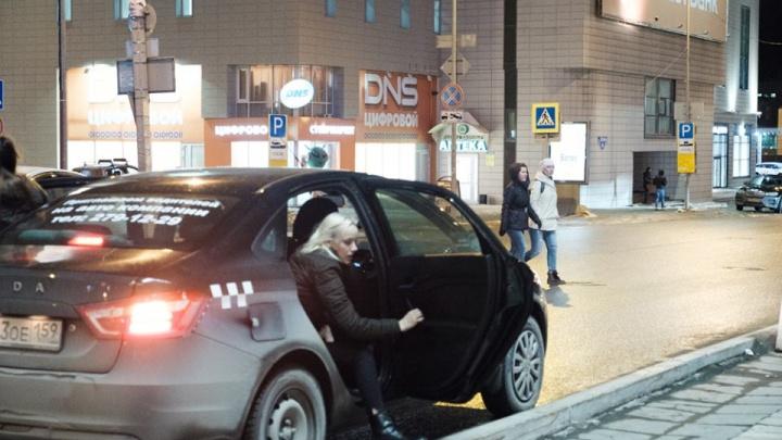 В Перми операторов call-центра такси «Везёт» вынуждают уволиться. Они обратились в прокуратуру