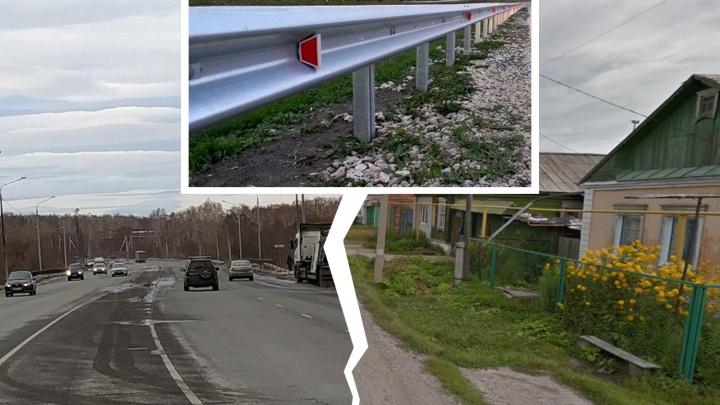 «До светофора — два километра»: жителям челябинского посёлка закроют путь к общественному транспорту