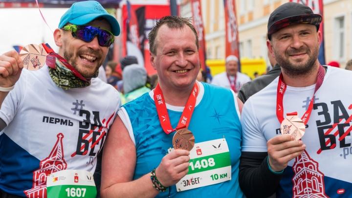 В Перми 2500 спортсменов пробежали по центру города. Фоторепортаж