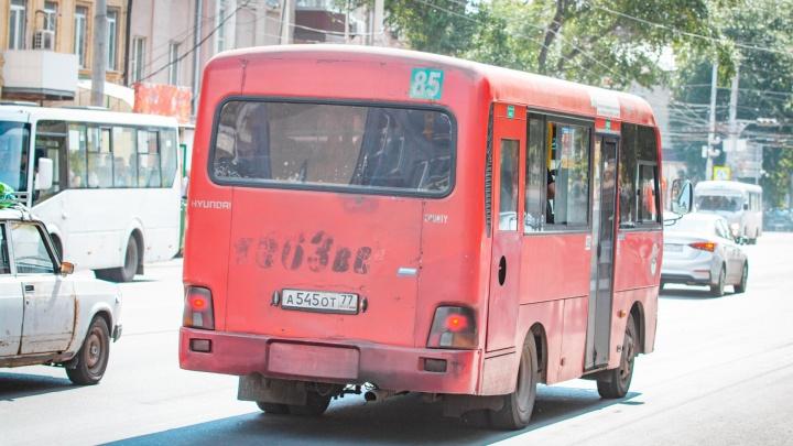 В Ростове пассажирам маршрутки пришлось стучать гаечным ключом, чтобы выйти