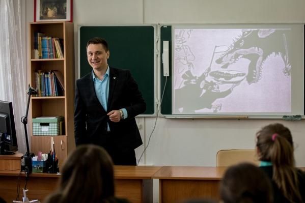 Историк Иван Данилко стал лучшим учителем Новосибирской области в 27 лет