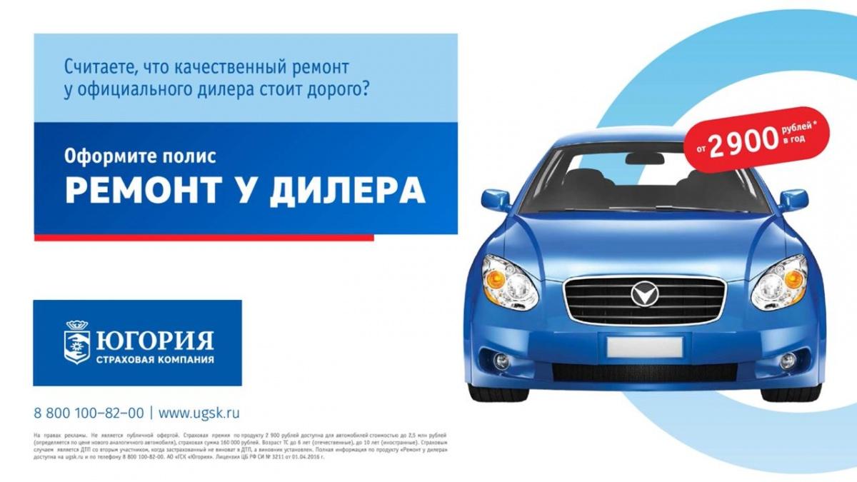 Уральским водителям рассказали, что делать, если попал в ДТП, а у виновника нет ОСАГО