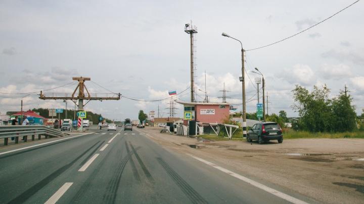 Инспекторы ДПС задержали наркокурьера на посту «Зеленовка» под Тольятти