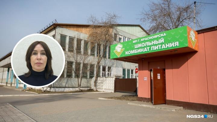 Арестованная директор школьного комбината питания вышла из изолятора и вернулась на работу