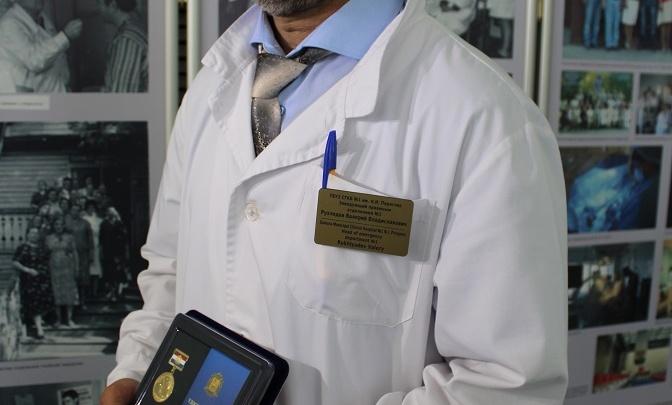 «Этот опыт бесценен»: самарских медиков наградили за работу на мундиале