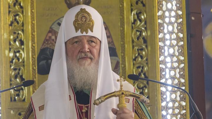 Патриарх Кирилл выразил соболезнования в связи с гибелью сотрудников «Росатома» при взрыве у Нёноксы