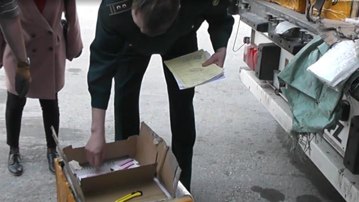 Крупный улов: в Самаре таможенники задержали полмиллиона единиц анаболиков