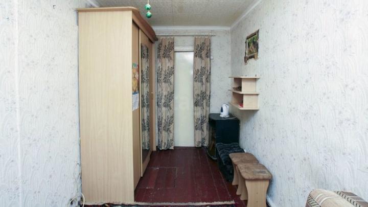 В Омске выставили на продажу жильё по цене двух с половиной айфонов