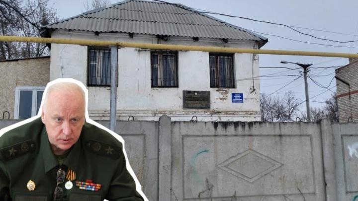 Прокуратура завернула дело о смерти южноуральца в психбольнице, возмутившее Александра Бастрыкина