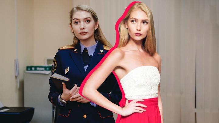 «Я не просто красивая девочка»: история бывшей модели, ставшей следователем