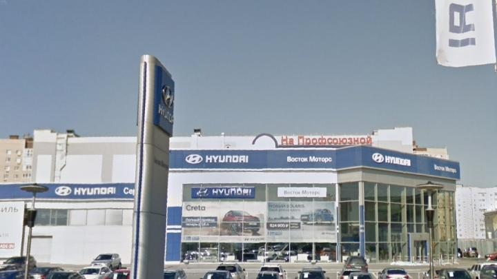 Тюменский мошенник обманул банк почти на 970 тысяч рублей, оформив кредит на машину