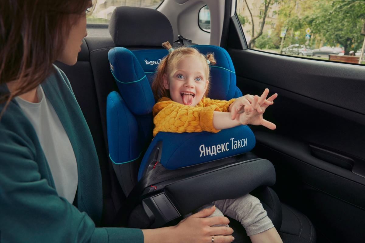 В «Яндекс.Такси» в рамках тарифа «Детский» ребёнка надежно фиксируют безопасные кресла, а на такие заказы приезжают подготовленные водители