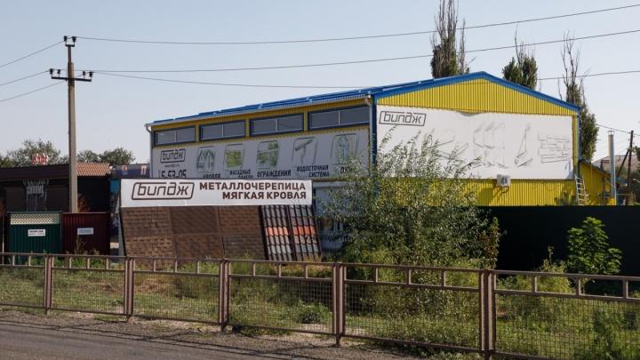 Землю отдать, а денег не платить: бизнесмену вернули участок у трассы Волгоград — Средняя Ахтуба