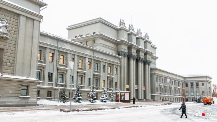 Ремонт площади Куйбышева подорожал из-за требований FIFA