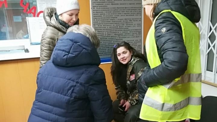 В Перми во время поисков пенсионерки волонтеры нашли другую пропавшую женщину