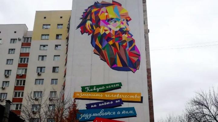 На самарской многоэтажке нарисовали огромный портрет Льва Толстого