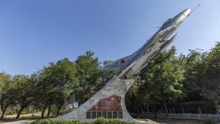 В Волгограде отреставрируют памятник качинцам МиГ-21