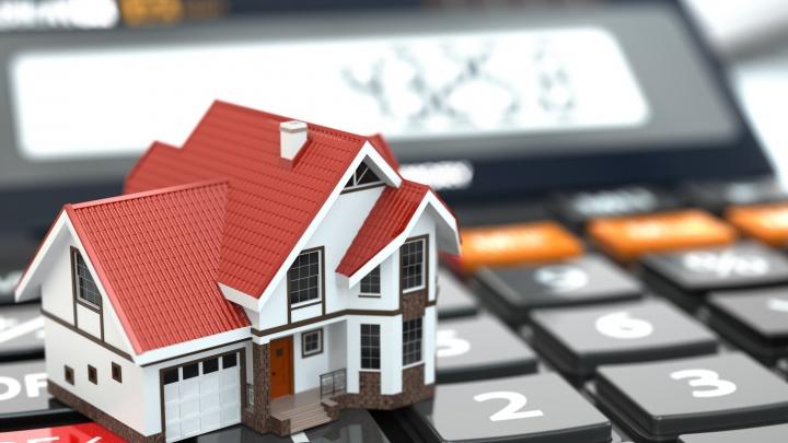 Как сэкономить на ипотеке