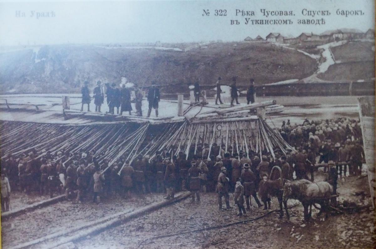 «Спуск барок в Уткинском заводе». Историческая фотография из музея