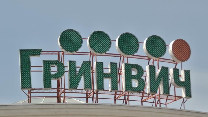 Селебрити Москвы примут участие в One Day Sale