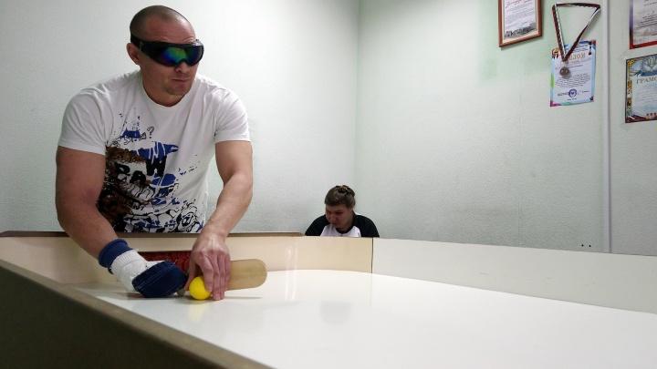 Бей на звук: как корреспондент проиграл слепым в настольный теннис 11:0