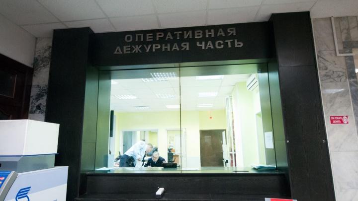 В Екатеринбурге сотрудники ФСБ пришли с обыском в городское полицейское управление