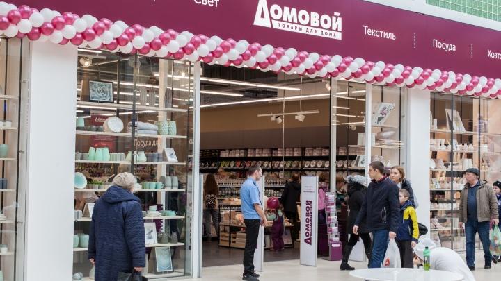 В Самаре открылся новый магазин товаров для уюта «Домовой»