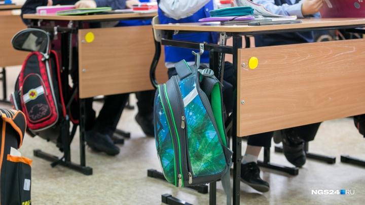Учитель физкультуры в Красноярске ударил первоклассника на уроке. Его уже отстранили от работы