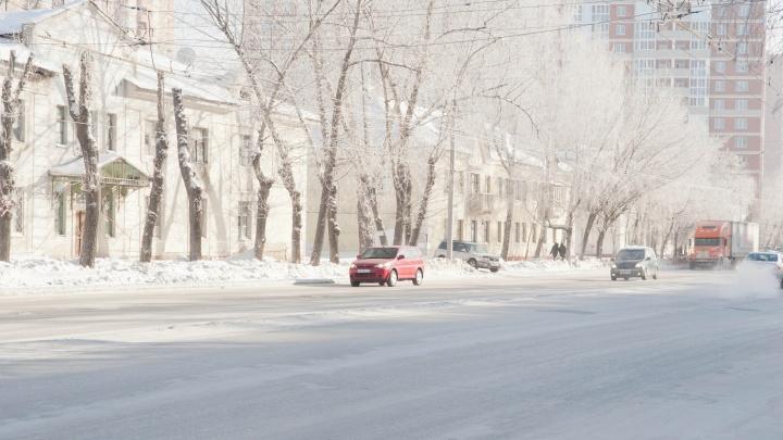 Мороз трескучий: в Новосибирскую область придут 43-градусные холода