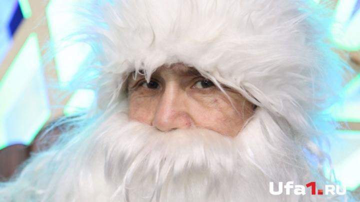 Если б я был Дед Мороз: уфимцы рассказали, как перевоплощались в новогодних волшебников