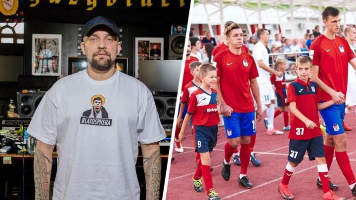 Баста посвятил свою новую песню футбольному клубу «СКА-Ростов»