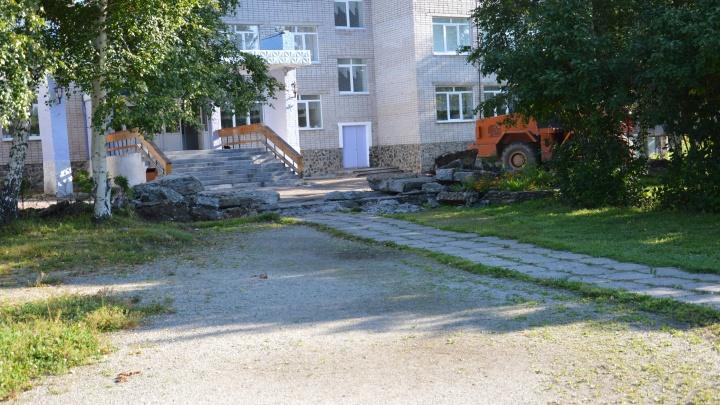 В закрытом городе Башкирии Межгорье построят лыжероллерную трассу за 12,7 миллиона рублей