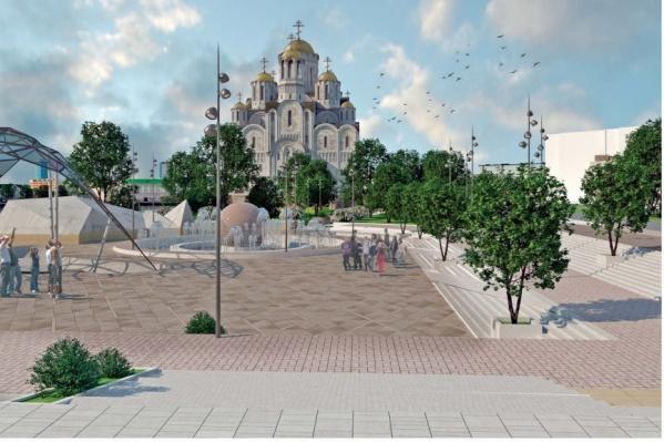 Новый эскиз храма и сопутствующее благоустройство