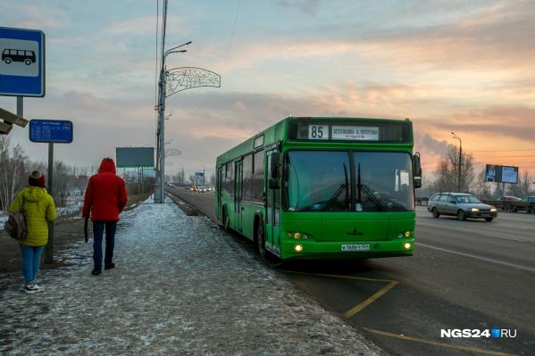 В час-пик зачастую в автобусе бывает очень тяжело проехать комфортно