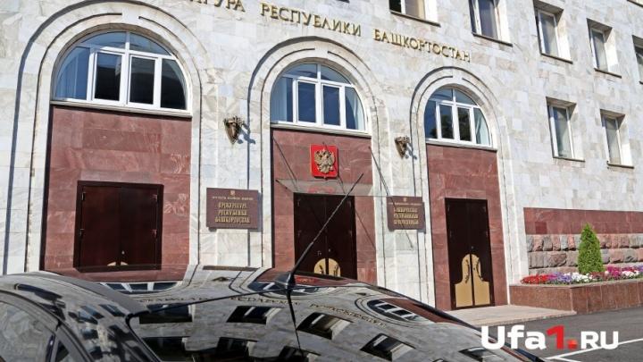 Фирму в Уфе оштрафовали за то, что она зарывала деньги в яму